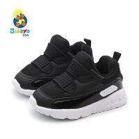 【2.5折价:62.5】芭芭鸭童鞋男童儿童运动鞋2019新款秋季宝宝鞋女童ins超火的鞋子