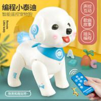 遥控电动互动益智早教智能机器狗会发光跳舞走路男孩女孩儿童玩具