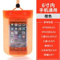 户外手机防水袋 苹果三星手机 通用 防水包 滨海沙滩旅游