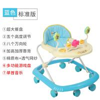 婴儿学步车幼儿6-18个月男宝宝女孩防侧翻多功能防o型腿可折叠