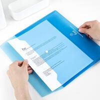 飞兹5只装加厚双层透明文件袋/按扣档案袋/办公用品A6281