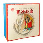 中国故事绘・第二辑(套装共24册)