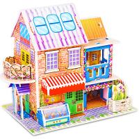 3D立体拼图儿童益智玩具3-6-8岁男女孩手工制作房子建筑纸质模型