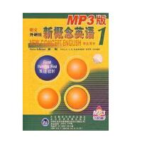 新概念英语1 英语初级Mp3光盘(仅限光盘) 新概念英语册