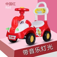 新款儿童扭扭车四轮1-3-5岁宝宝滑行车溜溜学步车音乐可坐 玩具车