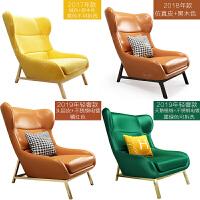 轻奢后现代北欧休闲椅 小户型单人沙发椅客厅真皮高背家用老虎椅 颜色备注