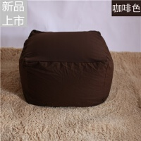 懒人沙发豆袋日式沙发榻榻米全棉布艺懒人沙发定制