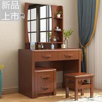 中式卧室实木梳妆台大小户型化妆桌镜子妆凳组合简约现代卧室家具定制 组装