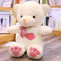 抱抱熊毛绒玩具*玩偶大熊公仔布娃娃生日礼物女生