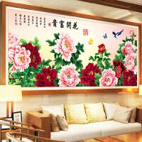 简单绣花开富贵牡丹大幅家用十字绣新款客厅线绣富贵花开印花