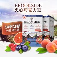 贝客诗Brookside 加拿大进口巧克力豆800g 蓝莓 石榴和小红莓三种口味 酸甜水果味夹心糖豆 休闲零食送冰袋