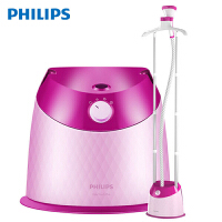 飞利浦(Philips) 蒸汽挂烫机GC513 1600W 1.6L水箱双杆快熨 家用手持/挂式电熨斗32克/分钟蒸汽