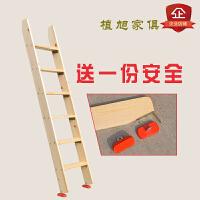 木梯子实木楼梯家用室内学生上下铺小阁楼木直梯折叠