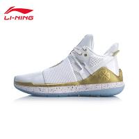 李宁篮球鞋男鞋2020新款韦德系列WADE SHADOW减震回弹中帮运动鞋ABPQ007