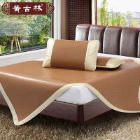 [当当自营]黄古林御藤席1.5米床三件套可折叠双人床凉席学生宿舍夏季