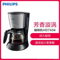 飞利浦 (PHILIPS)咖啡机 家用美式保温全/半自动滴漏式咖啡壶 HD7434/20 可煮茶迷你型金属色 不锈钢材