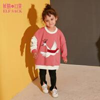 妖精的口袋往返月球冬装新款童装亲子装字母印花高领卫衣
