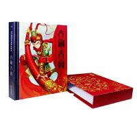 西游记:大闹天宫(3D中国经典故事立体书)