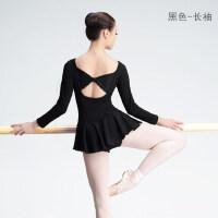 芭蕾舞蹈练功服成人女古典舞连体衣形体训练服教师裙舍宾服体操服