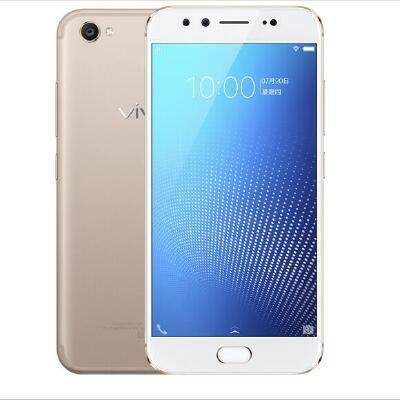 【当当自营】vivo X9s 全网通 4GB+64GB 移动联通电信4G手机 双卡双待 金色