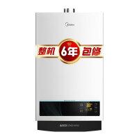 【当当自营】美的(Midea)JSQ27-14WH5D燃气热水器(天然气)