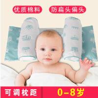 呵宝婴儿定型枕纯棉新生儿枕头儿童睡觉枕头0-3-6个月1岁