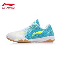 李宁乒乓球鞋女鞋减震耐磨防滑支撑低帮运动鞋APTM002