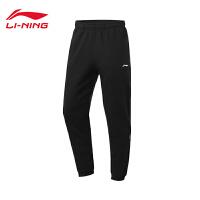 李宁卫裤男士2020新款训练系列冬季男装裤子收口针织运动长裤