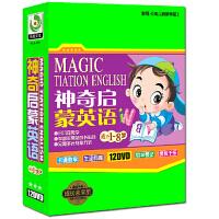 卡通动画儿童学神奇启蒙英语关盘12DVD碟片送手册