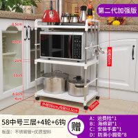 2层厨房置物架多层落地收纳架烤箱微波炉架子电饭煲调味料灶台架3