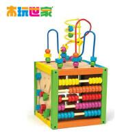 木玩世家环保功能婴儿智力盒 儿童益智玩具 18个月宝宝玩具YT2021