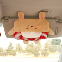 汽车用遮阳板纸巾盒套车载抽纸盒挂式可爱卡通创意车内用饰品可爱