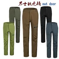 男士冲锋裤 抓绒软壳裤户外运动休闲裤时尚抓绒裤 深军绿色 光板