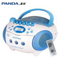 PANDA/熊猫CD-610 cd机录音机MP3 DVD播放机磁带U盘复读收录胎教机儿童影碟机视频播放器家用小型