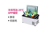 【支持礼品卡】车载冰箱压缩机制冷迷你小型车家两用冷暖箱大货车用汽车冰柜z4s