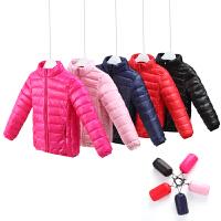 南极人宝宝冬装轻薄羽绒服婴儿上衣服男女纯色立领保暖外套内胆