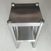 不锈钢厨房置物架30cm夹缝收纳多层架35cm四层微波炉储物架锅碗架