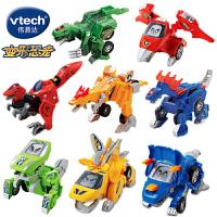 变形恐龙机器人VTECH伟易达玩具车翼龙三角龙霸王龙儿童男孩 玩具