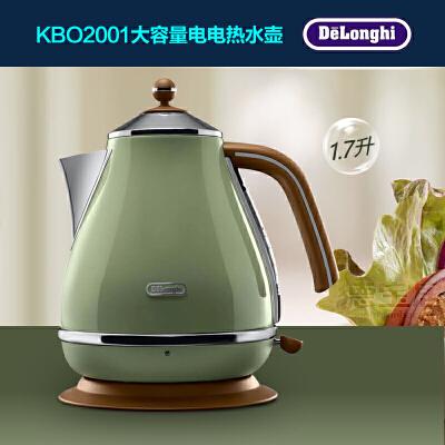 Delonghi/德龙 KBO2001 不锈钢 电水壶 自动断电烧热水壶304不锈钢 三重安全装置 支持* 不锈钢 1,7大容量