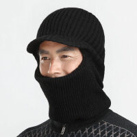户外保暖护脸帽中老年人女士帽子毛线帽男围巾一体针织帽男女