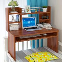 床上电脑桌宜家家居大学生宿舍学习桌床上书桌懒旗舰家具店