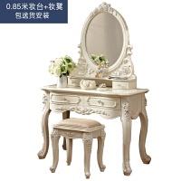 欧式梳妆台小户型妆台实木梳妆台卧室田园化妆桌法式小妆台妆镜 组装