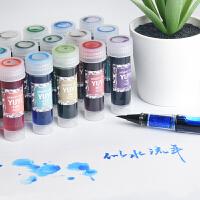钢笔彩色墨水非碳素彩墨渐变色无粉蘸水笔玻璃笔墨水星空色彩�~