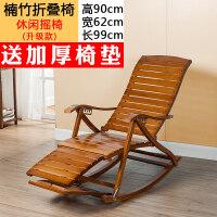 折叠椅躺椅阳台竹摇椅老人午休椅靠椅实木摇摇椅懒人椅逍遥椅