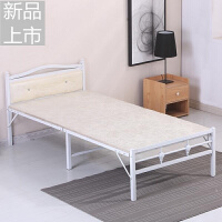 折叠床单人床家用经济型午休床两折简约陪护床办公室午睡床定制 宽0.9m*长1.85m白色 加厚加固