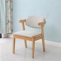 简约北欧实木椅子书房扶手电脑椅家用学生座椅办公时尚书桌靠背椅 实木脚 固定扶手