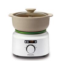 Philips/飞利浦 HR2210家用煲汤气锅煲隔水炖慢炖电炖锅醇汤陶瓷
