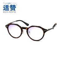 依视路防蓝光防辐射眼镜女电脑镜护眼护目镜 防近视抗疲劳保护眼睛 超轻薄平光镜百搭191