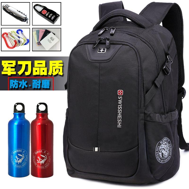 男士装衣服的包 大容量超大双肩行李包多功能旅行包 出差背包SN6060