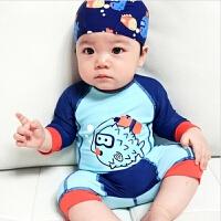 儿童泳衣连体男童温泉泳裤小童泳装宝宝男孩婴儿游泳衣 小鱼款+泳帽